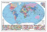 Modern világtérképek