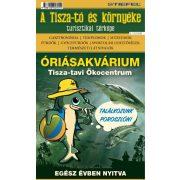 Tisza-tó és térsége turisztikai hajtogatott térképe