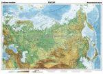 Oroszország, domborzati (orosz)