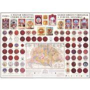 A Magyar Királyság szabad királyi városainak címerei és pecsétje poszter