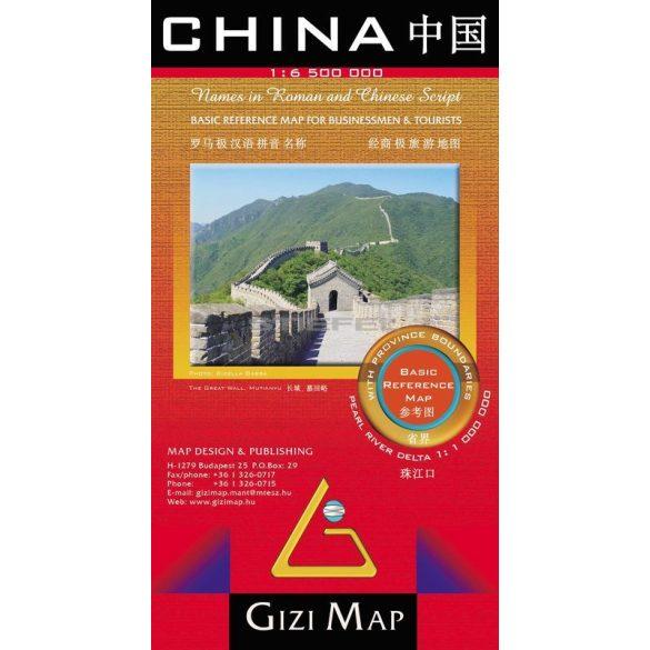 Kína közigazgatási térképe
