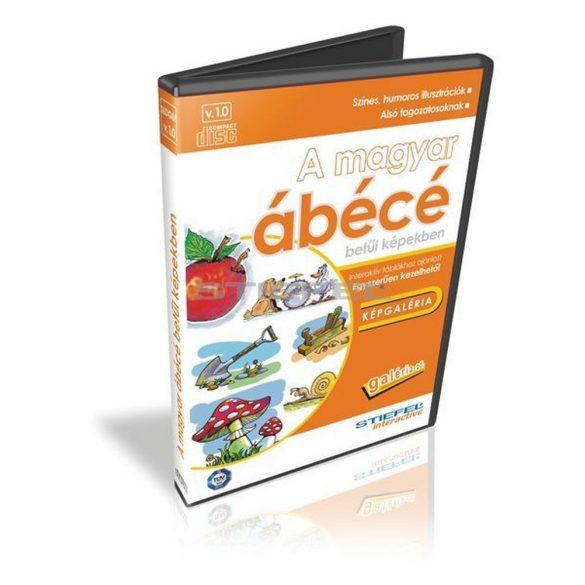 Magyar ABC, Alsó tagozatos képgyűjtemény CD,Digitális tananyag,Galéria CD