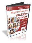 Magyar történelmi arcképcsarnok CD,Digitális tananyag, Galéria CD