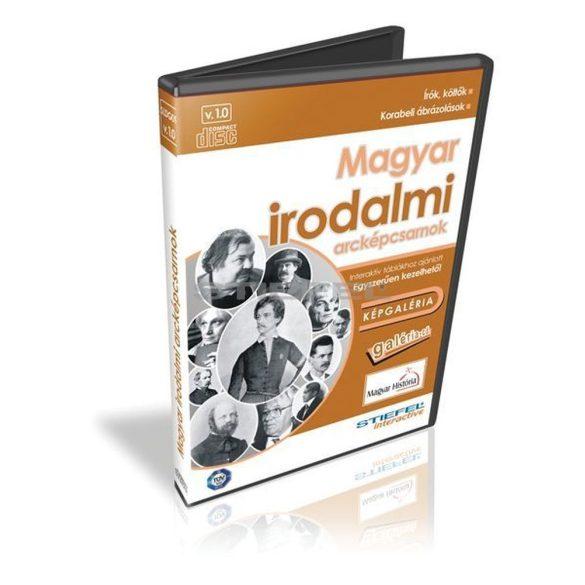 Magyar irodalmi arcképcsarnok CD,Digitális tananyag,Galéria CD