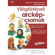 Világtörténelmi arcképcsarnok CD,Digitális tananyag,Galéria CD