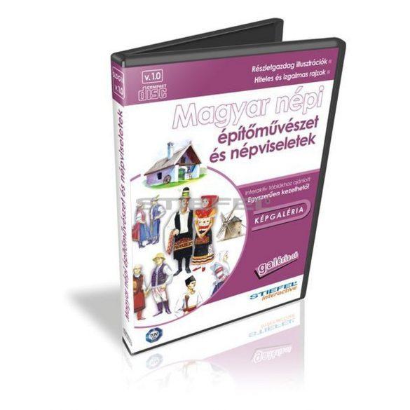 Magyar népi építőművészet, népviseletek CD,Digitális tananyag,Galéria CD