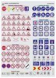 Közlekedési alapismeretek